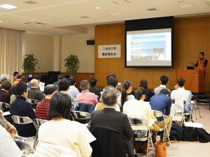 ぬま大学第1期 最終報告会 2015