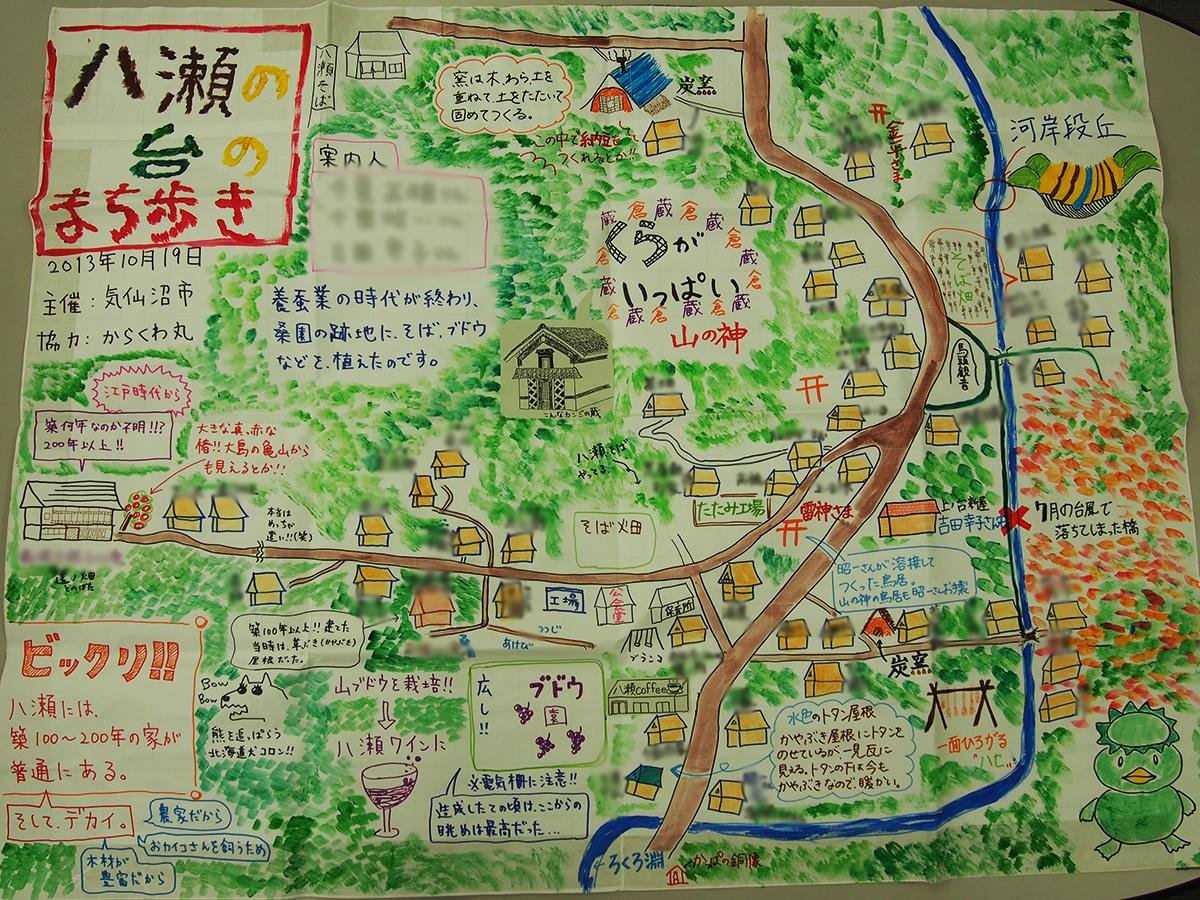 ぬま歩き2013 気仙沼市台地区